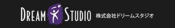 株式会社ドリームスタジオ