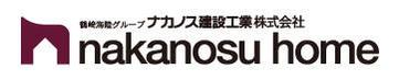 ナカノス建設工業株式会社