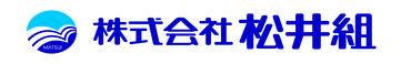 株式会社松井組