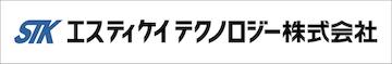 エスティケイテクノロジー株式会社